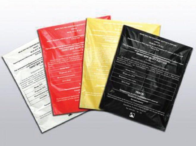 сбор медицинских отходов, пакеты для мед. отходов