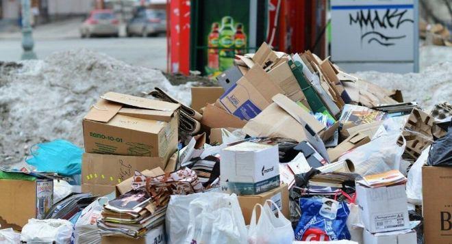 упаковка, строительные отходы