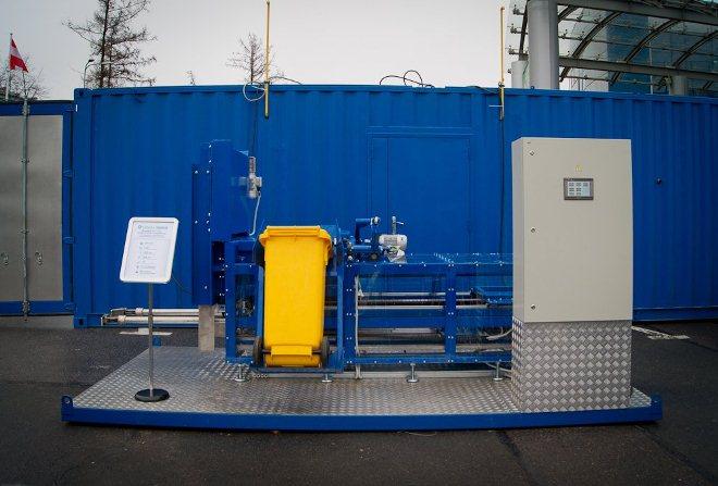 инсинераторы для утилизации отходов