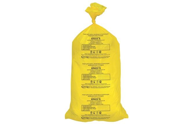 мешки для медицинских отходов, класс б
