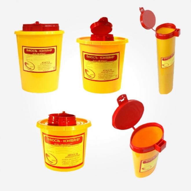 контейнеры для отходов класс б