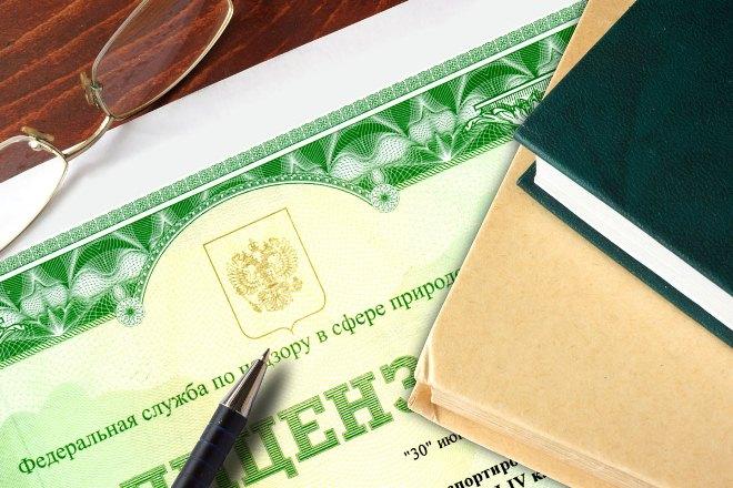 отчет об использовании отходов, лицензия по обращению с отходами